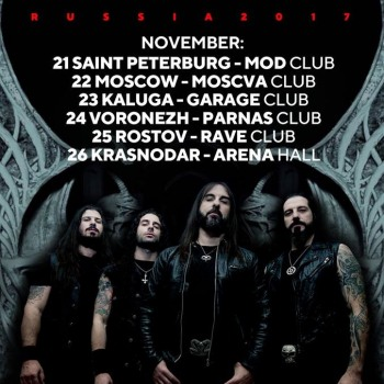 Rotting Christ in Russia