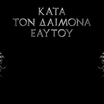 Thank you for the support to Kata ton Daimona Eaftoy album
