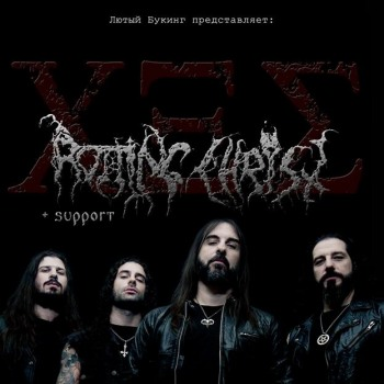 Rotting Christ for first time ever in Minsk-Belarrusia!