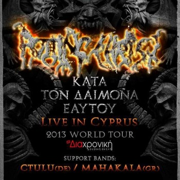 Rotting christ anounces live in Cyprus