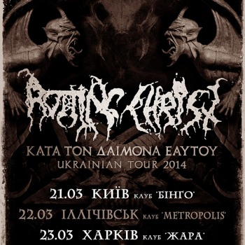 Rotting Christ in Ukraine