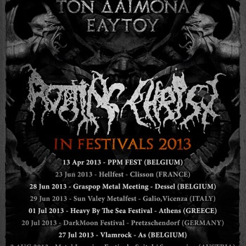 Rotting Christ in summer festival 2013