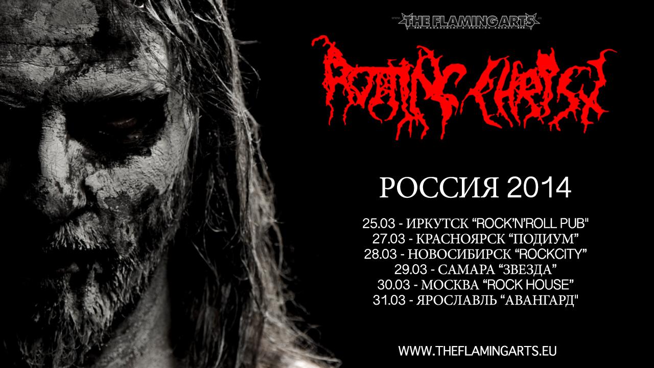 RUSSIAN-TOUR.jpg